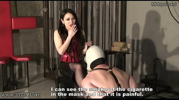 Cbt, Smoking, Dominant, Domination